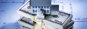 Кредит под залог коммерческой недвижимости физическим лицом Москва