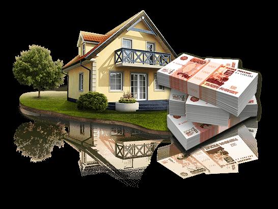 Кредит под залог загородного дома