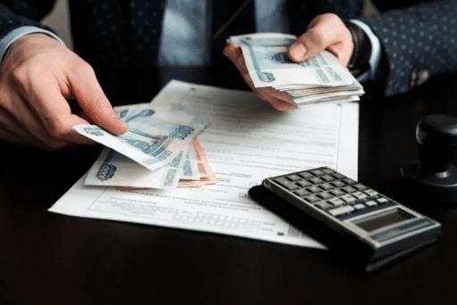 Кредит бизнесу под залог недвижимости в Москве