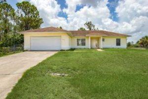 Кредит под залог дома или другой недвижимости